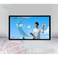 SAMSUNG LCD Touch Screen Kiosk Digital Signage FOR commercial supermarket Manufactures