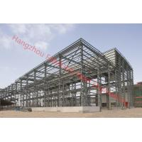 H Shape Column And Beam Portal Industry Steel Building With Fire-proof Coating Manufactures
