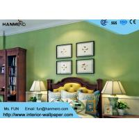 China Green Color  Wall Covering Modern Removable Wallpaper For The Livingroom on sale