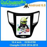 China Ouchuangbo car radio dvd vertical screen Tesla style  for ChangAn CS35 2014-2015 with SWC bluetooth android 6.0 system on sale