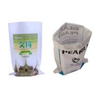 China Bopp Laminated Plastic Animal Feed Large Woven Polypropylene Bags Pp Woven Material on sale