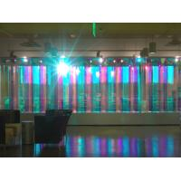 China Laminated Dichroic Glass on sale