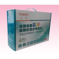 China custom corrugated cardboard mailing boxes printing with plastic handle factory on sale