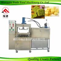China Machine for Small Business Mung Bean Cake Machine Industrial Machine on sale