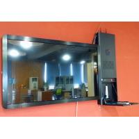 55'' LED touch screen infrared touch whiteboard with digital teaching system Manufactures
