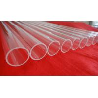 China China Clear Quartz Glass Tube top quality wholesale
