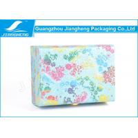Dull Polish Colorful PU Leather Perfume Gift Boxes With Gold Lock Design Manufactures