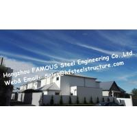 Metal Multi - Storey Steel Building Fabrication For Chinese Steel Rigger Team Manufactures