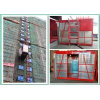34m/Min Speed Construction Material Lift Twin Cages , Construction Lifting Equipment