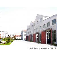 Wuxi Huayang Dyeing Machinery Co., Ltd.