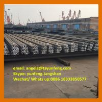 China 38kg 43kg 50kg 33kg 15kg 22kg 30kg steel rail/ 33kg steel rail wholesale