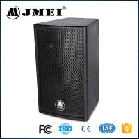 China 8 inch 80w Karaoke Loudspeaker Sound King Speaker Home Theatre Karaoke System on sale
