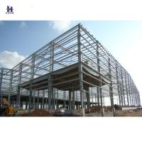 China High Steel Structural Steel Fabrication for Building and Industrial on sale