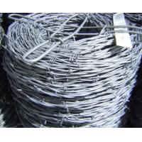 China Cross Galvanized Steel Barbed Wire Concertina ISO9001 SGS Certification wholesale
