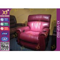 Luxury Genuine Leather Home Theater Chair With Steel And Wood Frame Manufactures