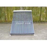 China 20 Tubes Heat Pipe Solar Water Heater , No Special Care Solar Plate Collector on sale