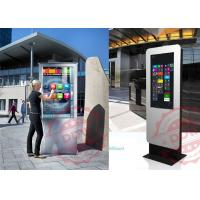 IP65 waterproof lcd monitor Exterior Digital Signage advertising 37 inch DDW-AD3701SNO Manufactures