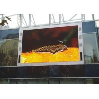 brightness 8000nit advertising outdoor P16 led display boards Manufactures