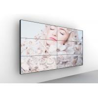 Buy cheap Semi - outdoor display 4k video wall 3x2 AC 220v - 250v Software Control from wholesalers
