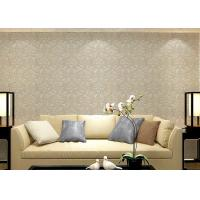 Colorful luxury wallpaper for walls , Floral sticky back wallpaper house design Manufactures