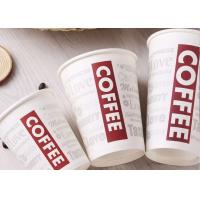 China Single Wall White Paper Coffee Cups With Lids FDA Approved Paper Materials wholesale