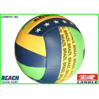 China Colorful Volleyball Beach Ball on sale