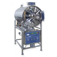 China Horizontal cylindrical pressure steam sterilizer autoclave stainless steel structure on sale