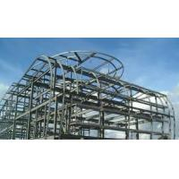 China Light Steel Structural Structural Steel Fabrications Ultra-precision on sale