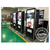 Charging Station 43inch Dual Screen Wifi Digital Signage Android Remote Control Synchronization Advertising Standee Manufactures