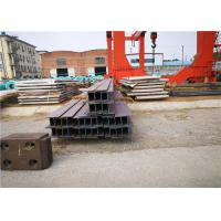 China ASTM A36 Hot Rolled Stainless Steel H Beam / Metal U Channels on sale