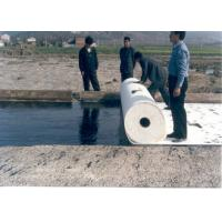 China Polyester Filament Woven Geotextile Fabric for Reinforcement , Subsurface Drainage on sale