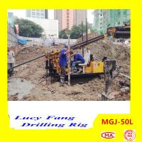 Russia Hot Multi-function MGJ-50L Crawler Mounted Earth Auger Drilling Rig for Foundation