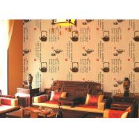 PVC Waterproof Chinese Pattern Wallpaper With Teapot And Ancient Portey Printing Manufactures