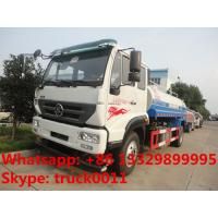 SINO TRUK Golden King 10cubic meters to 14cubic meters water sprinkling truck for sale