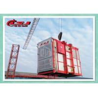 Customized Rack & Pinion Elevator Goods Hoist With Operator Cabinet Variable Speed Manufactures