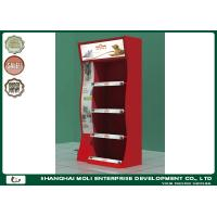 Buy cheap Red Metal Retail Display Racks Portable Store Custom Power Tool Display from wholesalers