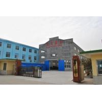 Wuxi Hongtian Plastics Sanitation Equipment Co.,Ltd