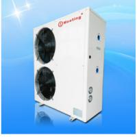 China MDY60D Energy Efficient Heat Pumps / Commercial Air Source Heat Pump Water Heater on sale
