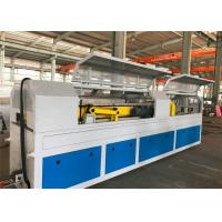 PP PE PVC WPC Wood Plastic Plastic Profile Extrusion Line For Door Frame / Board Manufactures