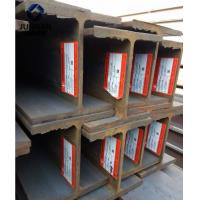 China structural steel column prefabricated building h beam price universal beam /column H on sale