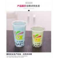 Wholesales 600ml disposable cup 8oz disposable plastic cup
