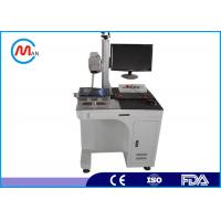 20w CO2 laser marking machine for t-shirt printing , cable , plastic , etc Manufactures