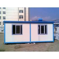 China Light Steel Frame Factory container with High Quality (JF 0008) wholesale