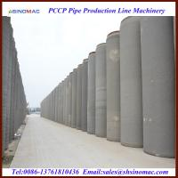 PCCP Pipe Making Machine Production Line/PCCP Pipe Production Plant