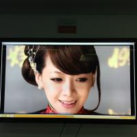UHD 75 inch Digital Signage with good quality and competitive price Manufactures
