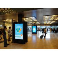 Quality 46 Inch Interactive Touch Screen Digital Signage Display Screen Advertising in bank and hotel for sale