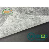 Buy cheap TPU Non - woven Hot Melt Fusible Web For Garment Bonding from wholesalers
