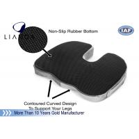 China coccyx cushion,memory foam seat cushion for chair,car,floor.Office on sale