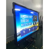 "75"" interactive touch screen whiteboard for classroom/school Manufactures"