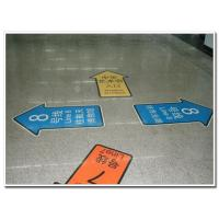 Digital Printing PVC Floor Sticker Manufactures